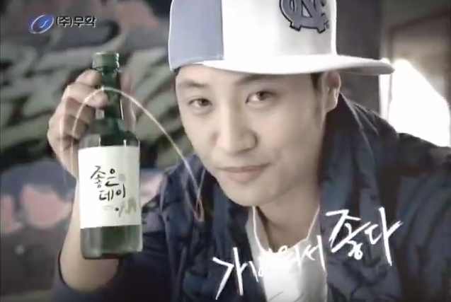 Watch: Jin Goo Is Full of Hip-Hop Swag in Past Advertisement