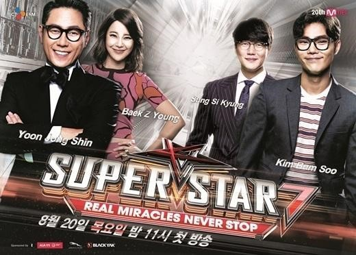 """Superstar K8"" to Kick Off Auditions in May"