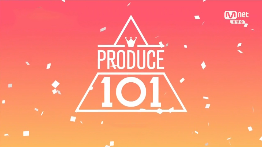 "Meet The Members of Produce 101's Girl Group ""I.O.I"""