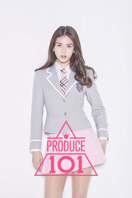 I.O.I's Jeon Somi Unable To Perform At KCON France