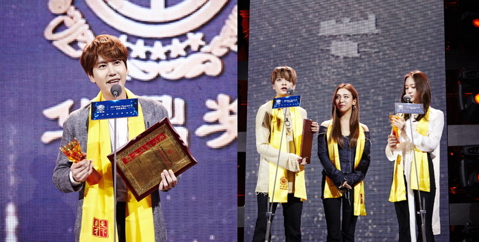 Super Junior's Kyuhyun, f(x), and Yoon Eun Hye Win Big at Huading Awards