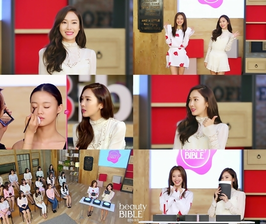 "Jessica's First Episode as MC of ""Beauty Bible"" Draws A lot of Excitement"