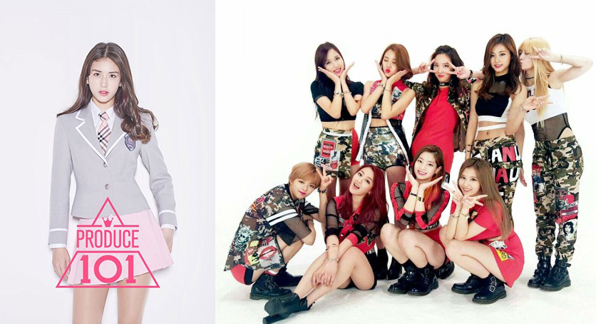 "TWICE Shows Their Pride in ""Produce 101"" Contestant Jeon Somi"