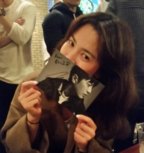 song hye kyo jin goo