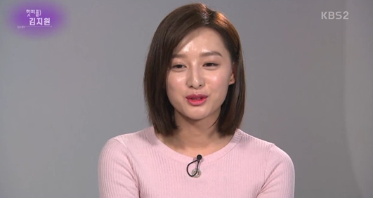 "Kim Ji Won Considered Going to Marine Training Camp for ""Descendants of the Sun"""