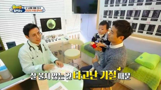 Doctor Gives His Opinion on Why Daebak Doesn't Cry