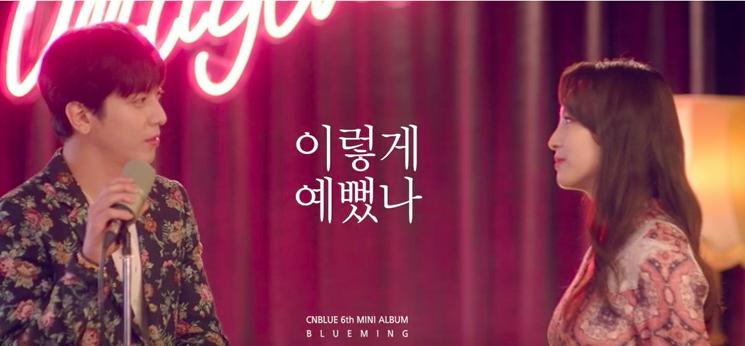 "Watch: Oh, CNBLUE, ""You're So Fine"" in Comeback MV"
