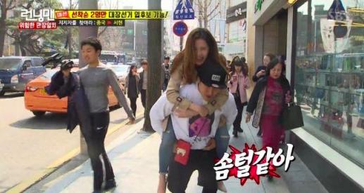 "Kim Jong Kook Gives Girls' Generation's Seohyun a Piggyback Ride On ""Running Man"""