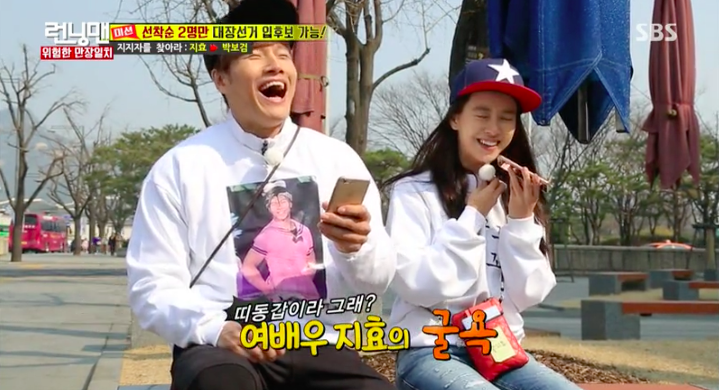 "Kim Jong Kook And Song Ji Hyo To Donate Remaining Appearance Fees From ""Running Man"""