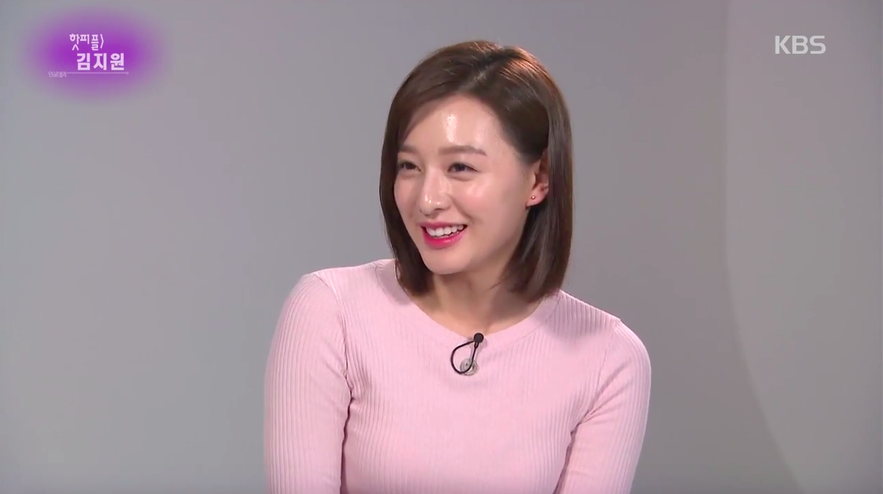 """Kim Ji Won Reveals How Co-Star Jin Goo Took Care of Her on the Set of """"Descendants of the Sun"""""""