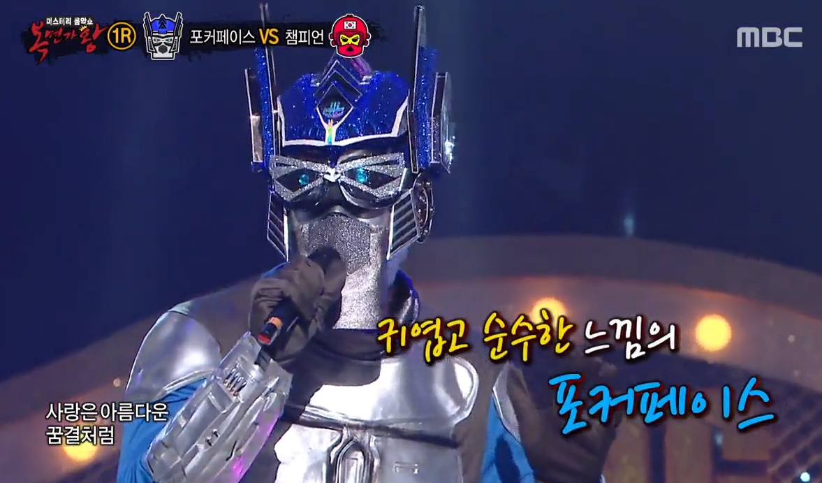 """Watch: Celebrity Chef Makes a Surprising Appearance on """"King of Mask Singer"""""""