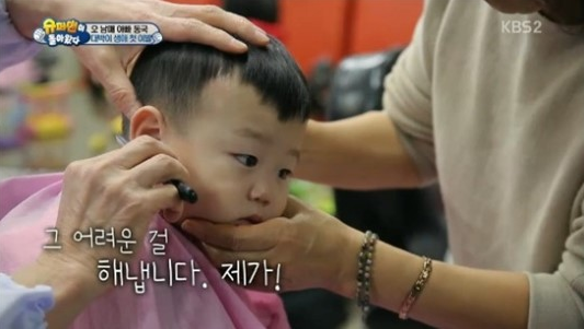 """Daebak Is Calm and Collected During His First Professional Haircut on """"The Return of Superman"""""""