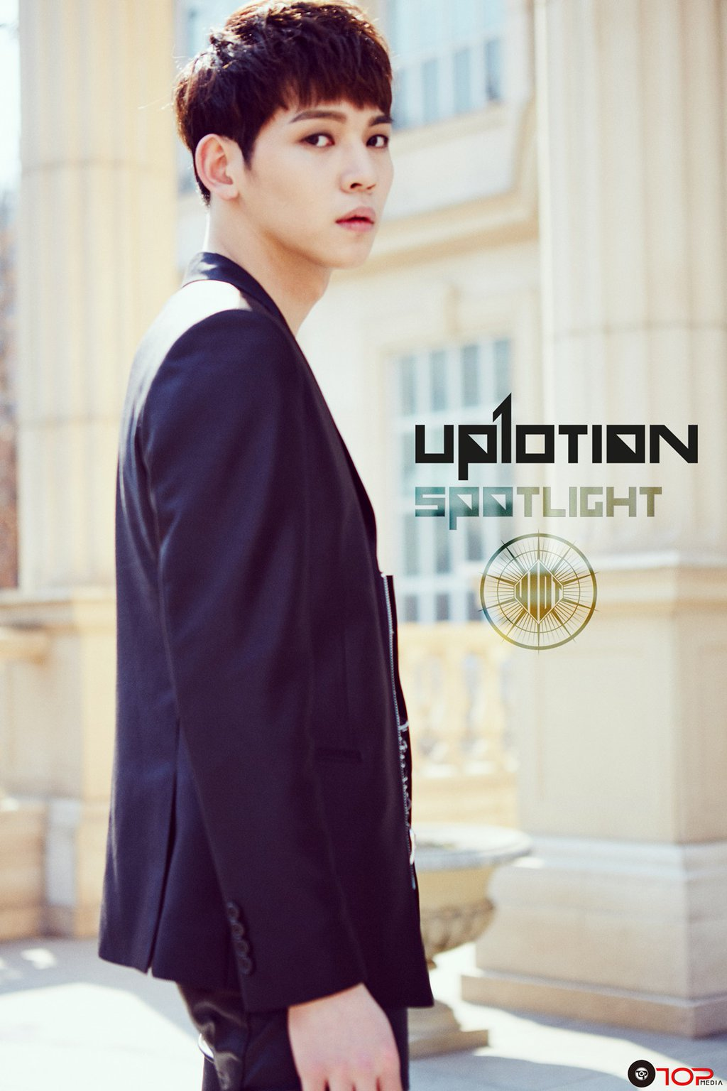 up10tion comeback kuhn