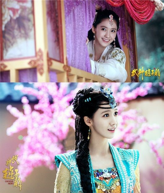 "YoonA's Drama ""God of War, Zhao Yun"" Debuts at Top of Ratings"