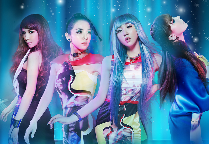 QUIZ: Which 2NE1 Song Are You?