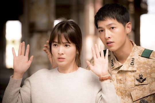 Song Hye Kyo Song Joong Ki5