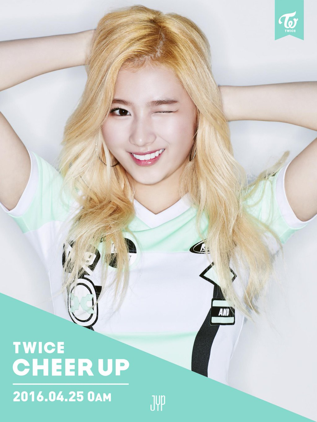 sana cheer up teaser 2