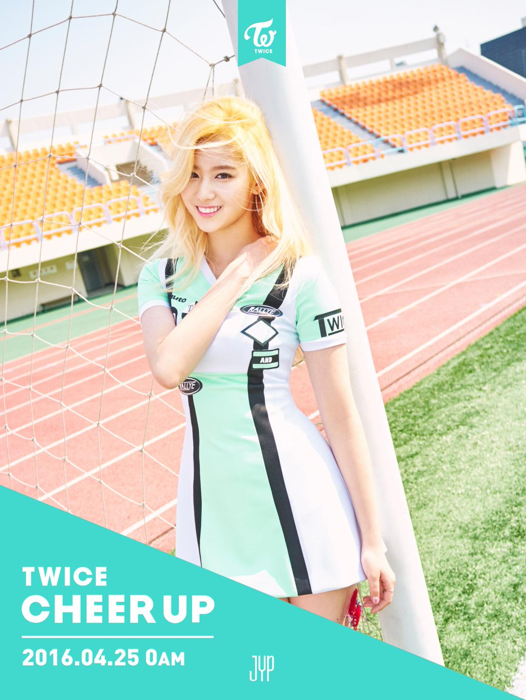 sana cheer up teaser