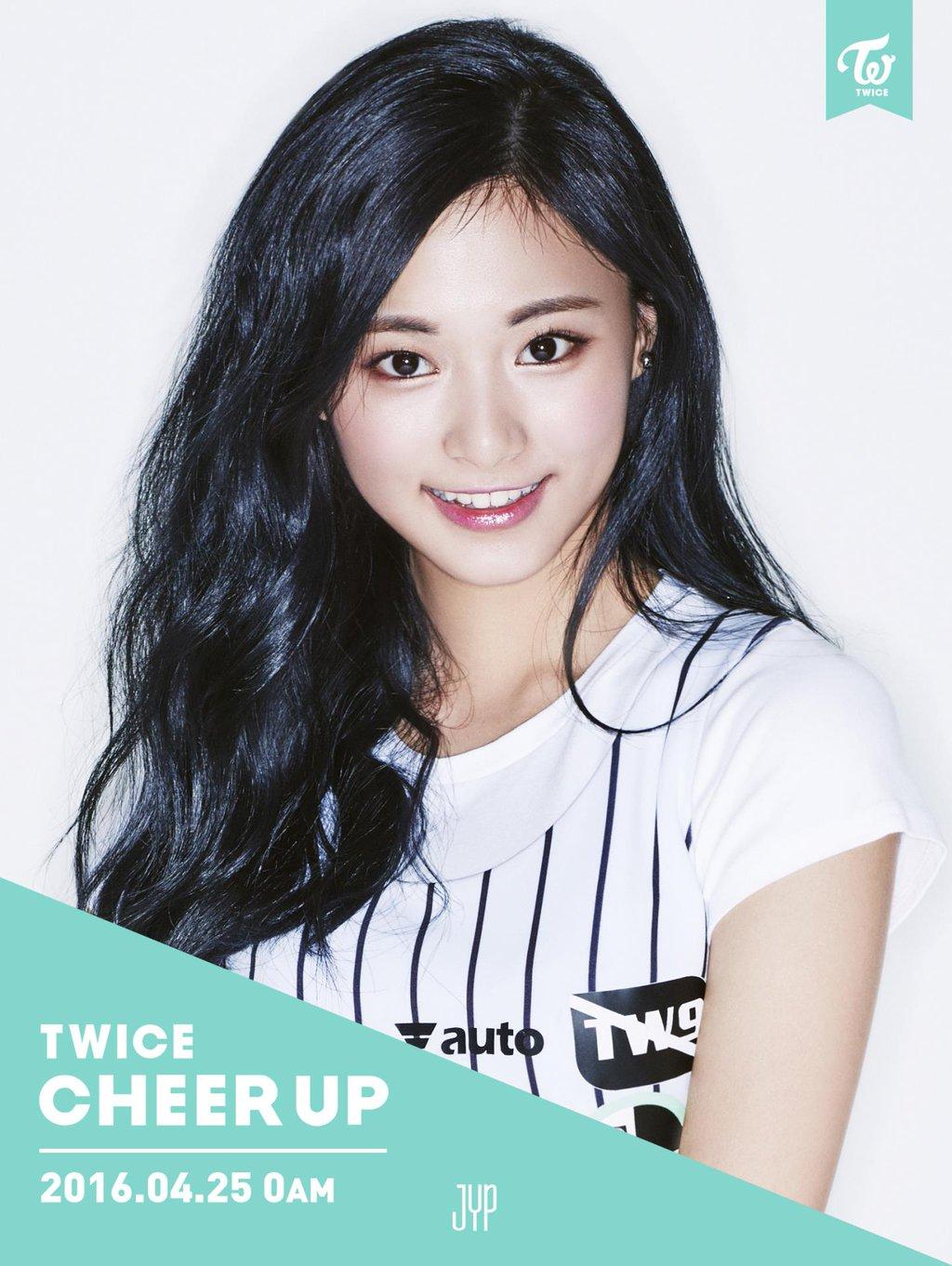 tzuyu cheer up teaser 2