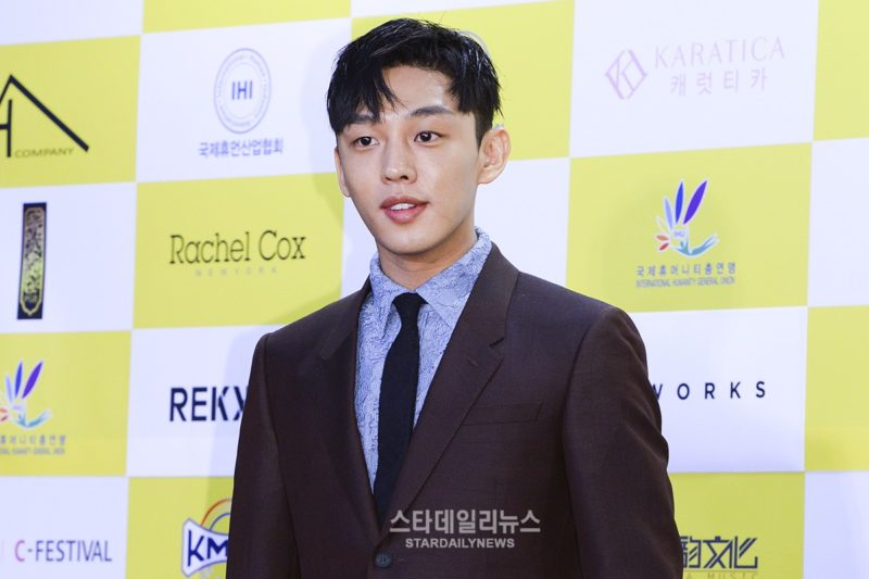 Yoo Ah In Is In Discussion For Lead Role In Upcoming tvN Drama