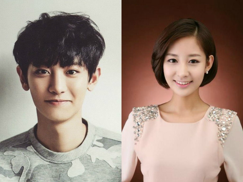 Sister of EXO's Chanyeol Selected as New YTN Anchor