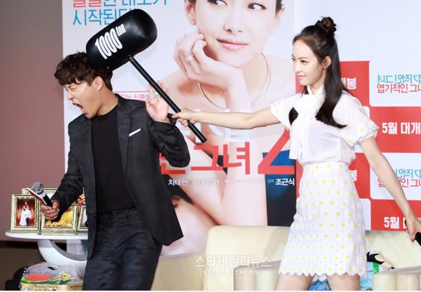 "Cha Tae Hyun Praises Victoria's Performance in ""My Sassy Girl 2"""