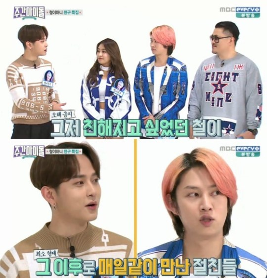 Yong Jun Hyung Shares How He Became Close with Heechul