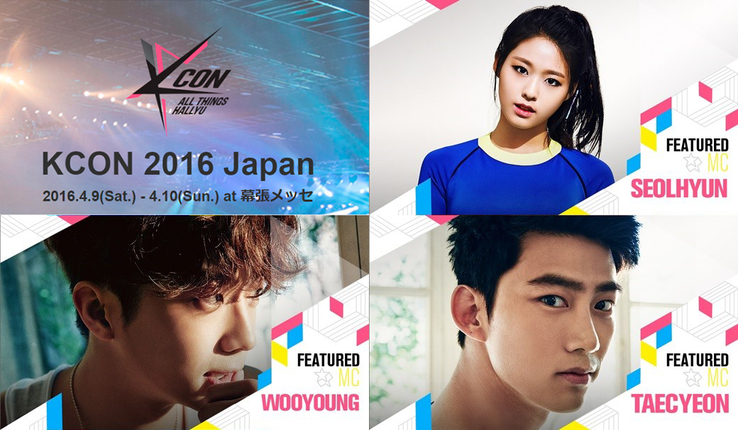 Seolhyun, Wooyoung, Taecyeon To Be Special MCs for KCON 2016 Japan