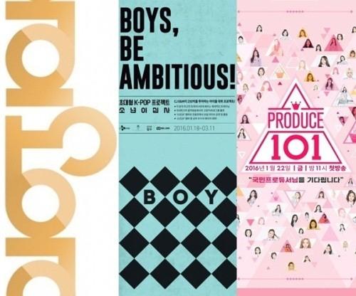 produce 101 male version