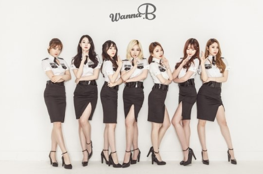 Girl's Day Member Minah's Older Sister Joins Girl Group Wanna.B