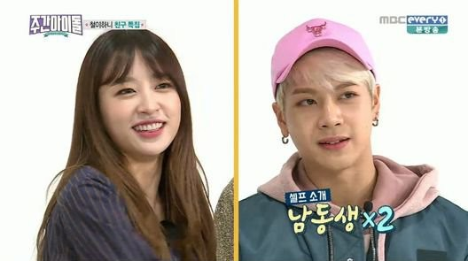 """Watch: EXID's Hani and GOT7's Jackson Show Off Their Sibling-Like Relationship on""""Weekly Idol"""""""