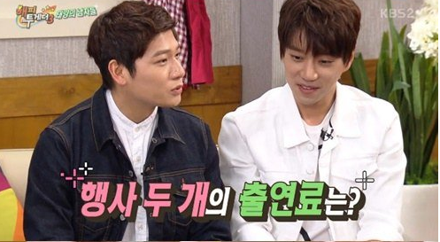 """Hwang Chi Yeol Astounds """"Happy Together"""" With How Much Money He Makes in China"""
