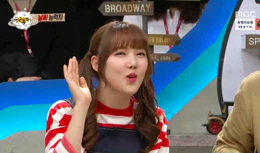 GFRIEND's Yerin Excuses Herself From Broadcast After Showing Off Surprising Skill