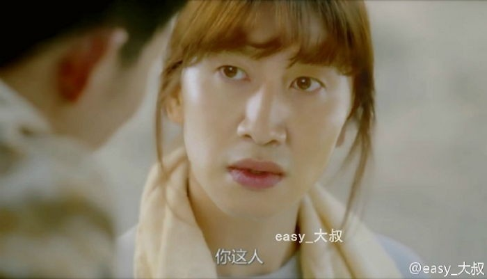 kwang soo mo yeon