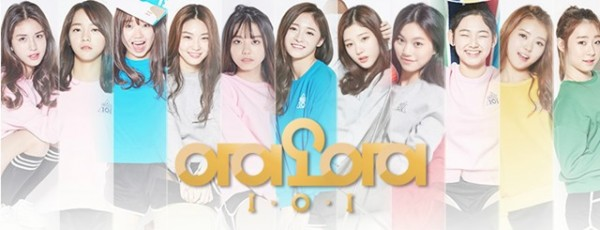 I.O.I Members Vote for Title Song and Tracks in Their New Album