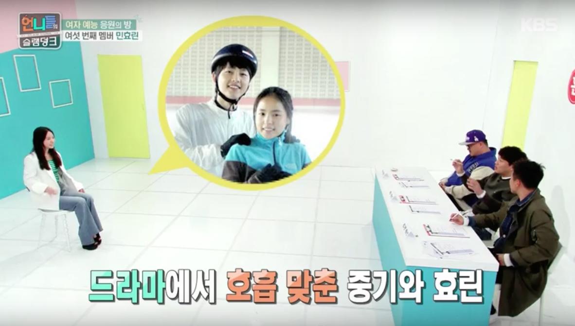 Hyo rim och Joong KI dating