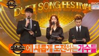 duet song festival