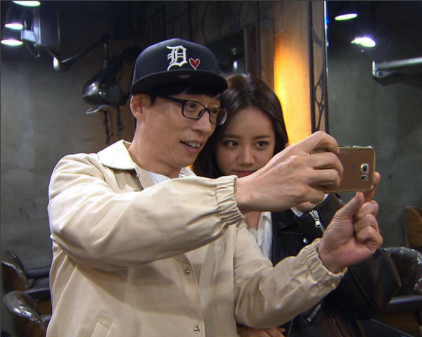"Yoo Jae Suk Fanboys Girl's Day's Hyeri on ""Running Man"""