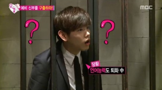 """Watch: Eric Nam's Quest to Meet His Wife Solar Is Not Easy on """"We Got Married"""""""