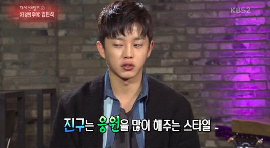 "Which ""Descendants of the Sun"" Co-Star Is Kim Min Suk Afraid Of?"