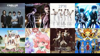 kpop singers anime ostb
