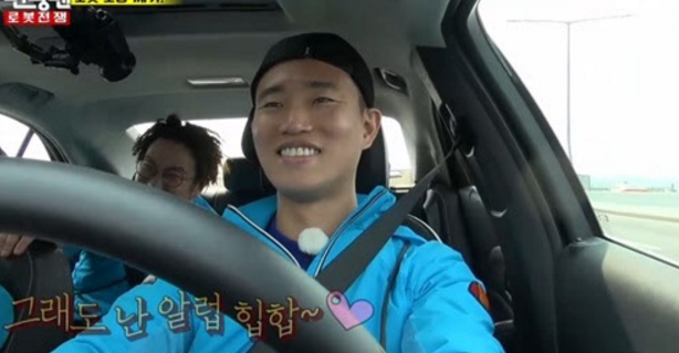 Gary Almost Became a Member of H.O.T?