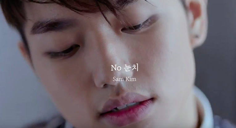 "Watch: Sam Kim Drops Groovy ""No Noonchi"" Featuring Crush"