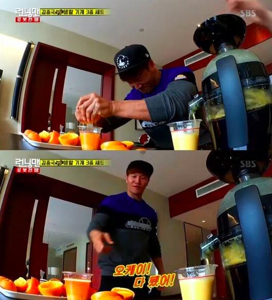 kim jong kook oranges2