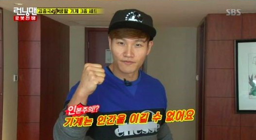 Kim Jong Kook Gets Told He Needs to Take a Dope Test