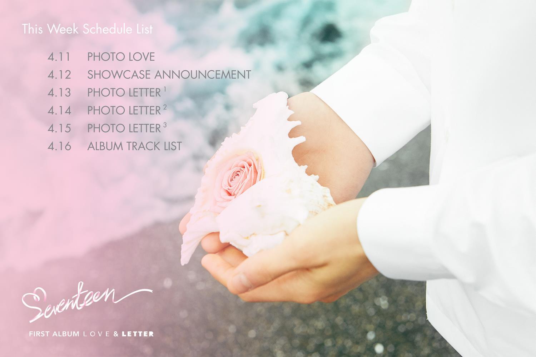 seventeen schedule