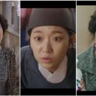 Femme Fatales: K-Drama's Killer Comedy Queens