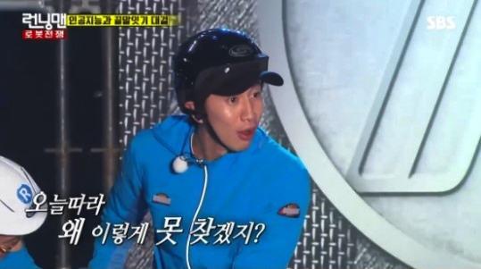 "Lee Kwang Soo Competes Against an AI in ""Running Man"""