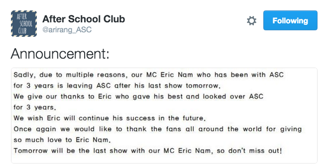 eric nam after school club