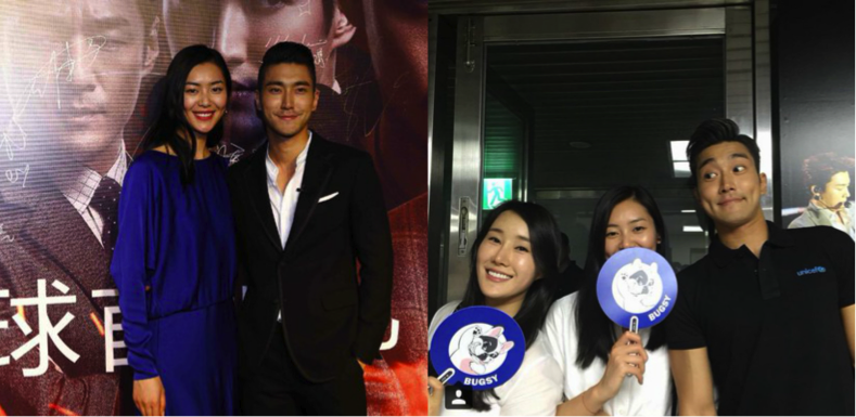 siwon and liu wen relationship marketing